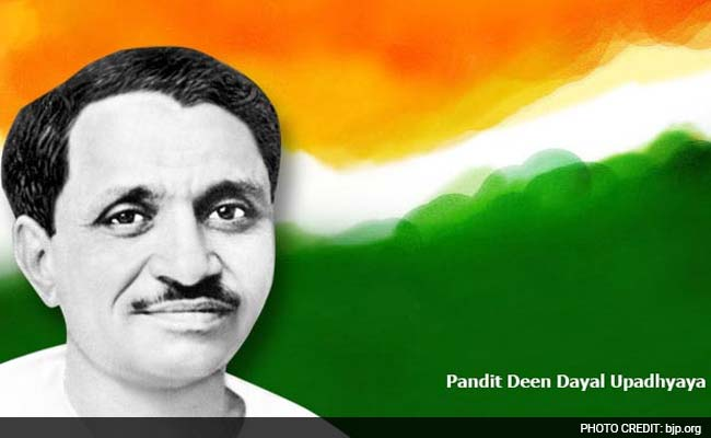 New Tourism Ministry Building to be Named After Deen Dayal Upadhyay